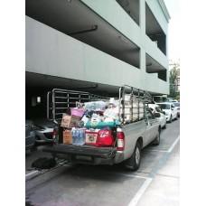 รถรับจ้าง ขนย้าย บ้าน ห้องเช่า หอพัก คอนโด ออฟฟิศ สำนักงาน ส่งสินค้าฯ