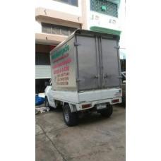 บริการรถกระบะรับจ้าง ย้ายบ้าน ขนของ หอพัก บางบัวทอง ปากเกร็ด นนทบุรี