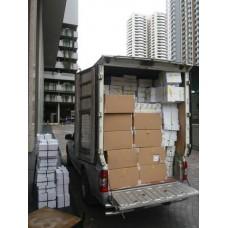 รถกระบะรับจ้างขนของ ส่งสินค้า บางใหญ่ บางบัวทอง นนทบุรี ทั่วประเทศ