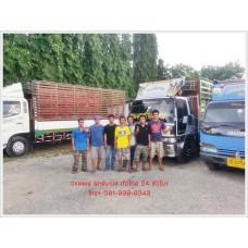 วังเพชร รถรับจ้าง รถรับจ้าง บริการทั่วไทย บริการดี ราคาถูก T.081-999-9343
