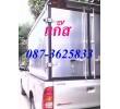 คุณอ้วนรถกระบะรับจ้างทั่วประเทศ(ดูรูป)รถใหม่กริ๊บ-ตู้ทึบสูง-กันฝน100รถรับจ้างทั่วไปราคาถูกขนย้ายของเขตรามคำแหงเขตบางกะปิ มีนบุรี 087 3625833